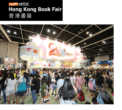 AFHK at Hong Kong Book Fair