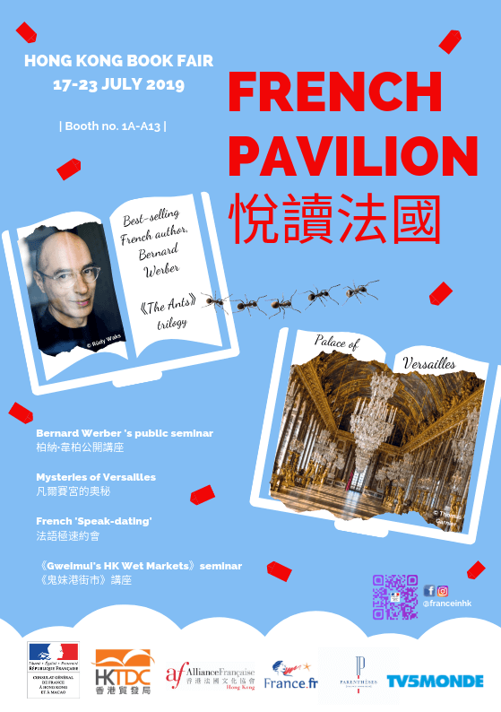 French Pavilion returns with French Fantasy to Hong Kong Book Fair 2019