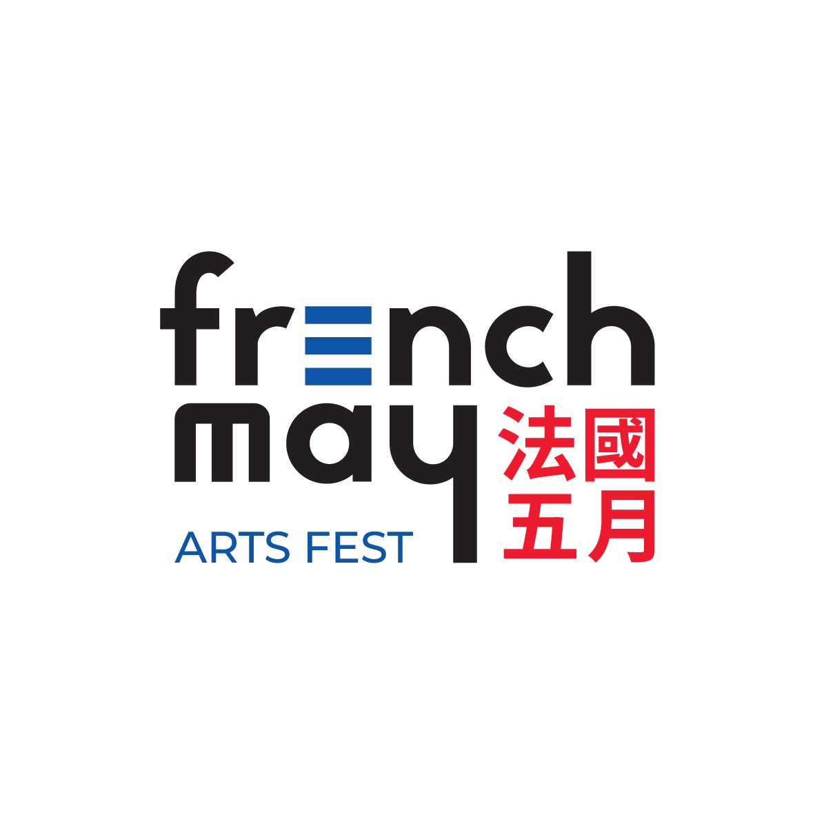 Association Culturelle France Hong Kong