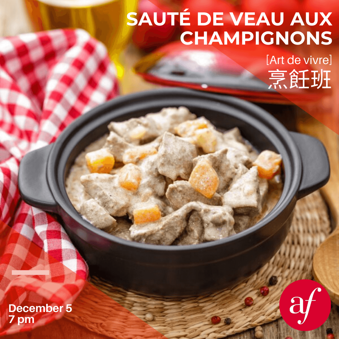 Cooking workshop - Sauté de veau aux champignons