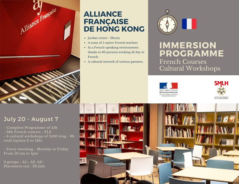 French courses for HK Universities