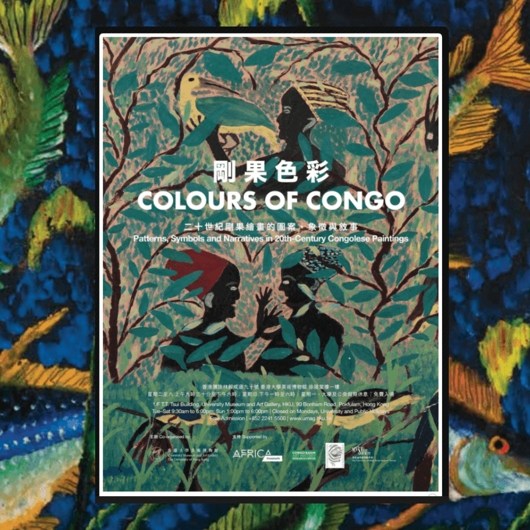 Colours of Congo - Guided tours